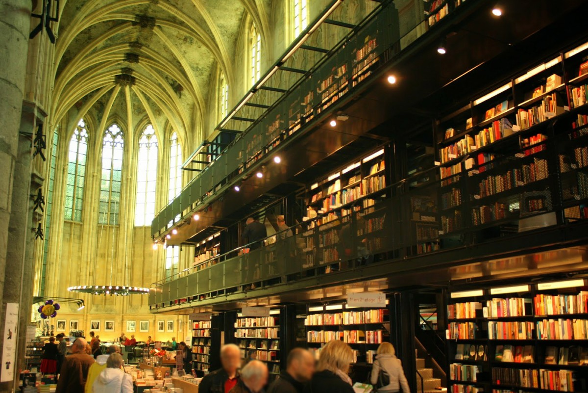 must-see-the-netherlands-old-town-Maastricht-dome-library-e1481203857957